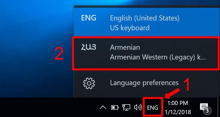 Nayiri Docs Using The Armenian Script On Windows 10